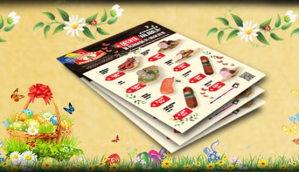 offers in our stores
